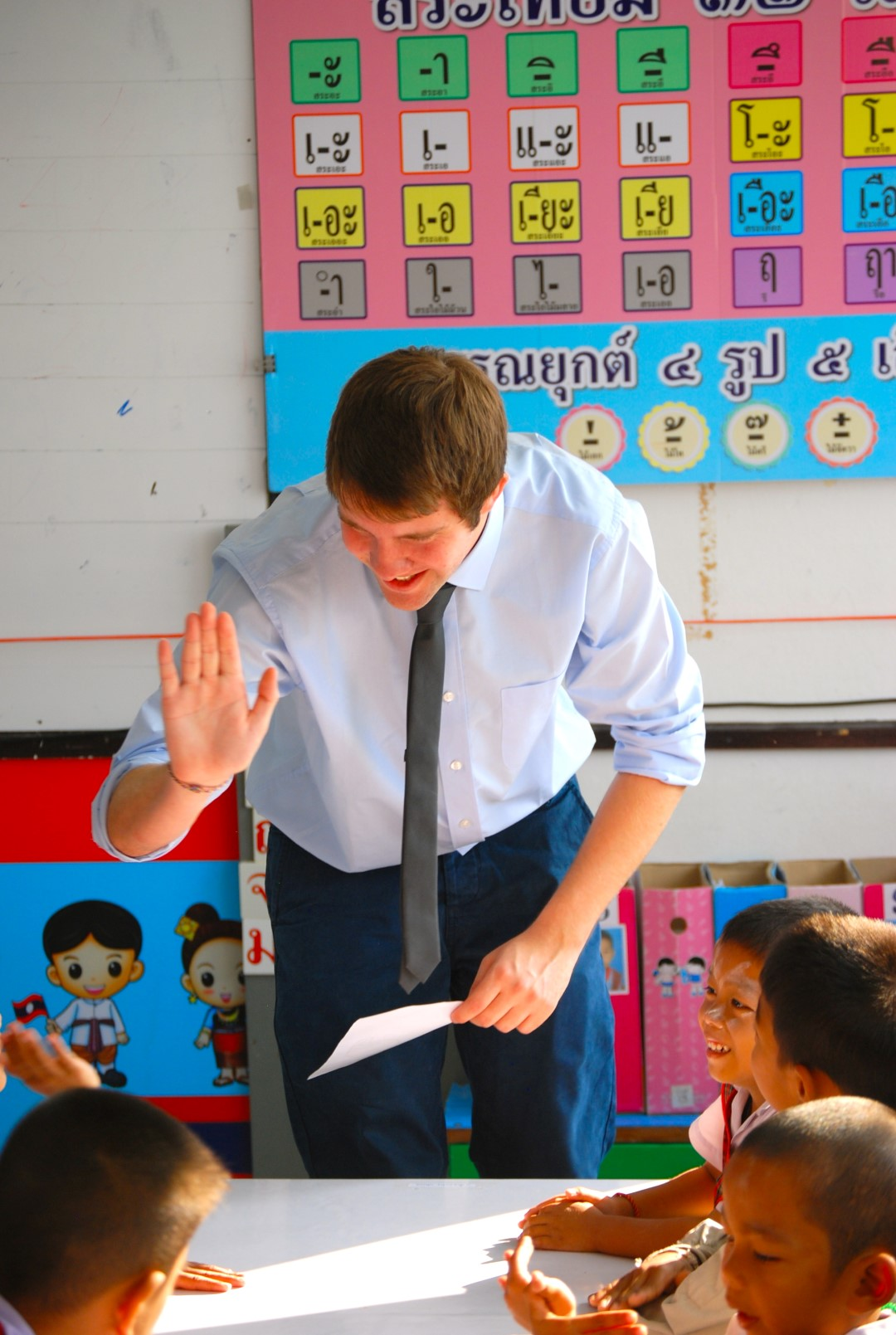 Confessions of a TEFL teacher