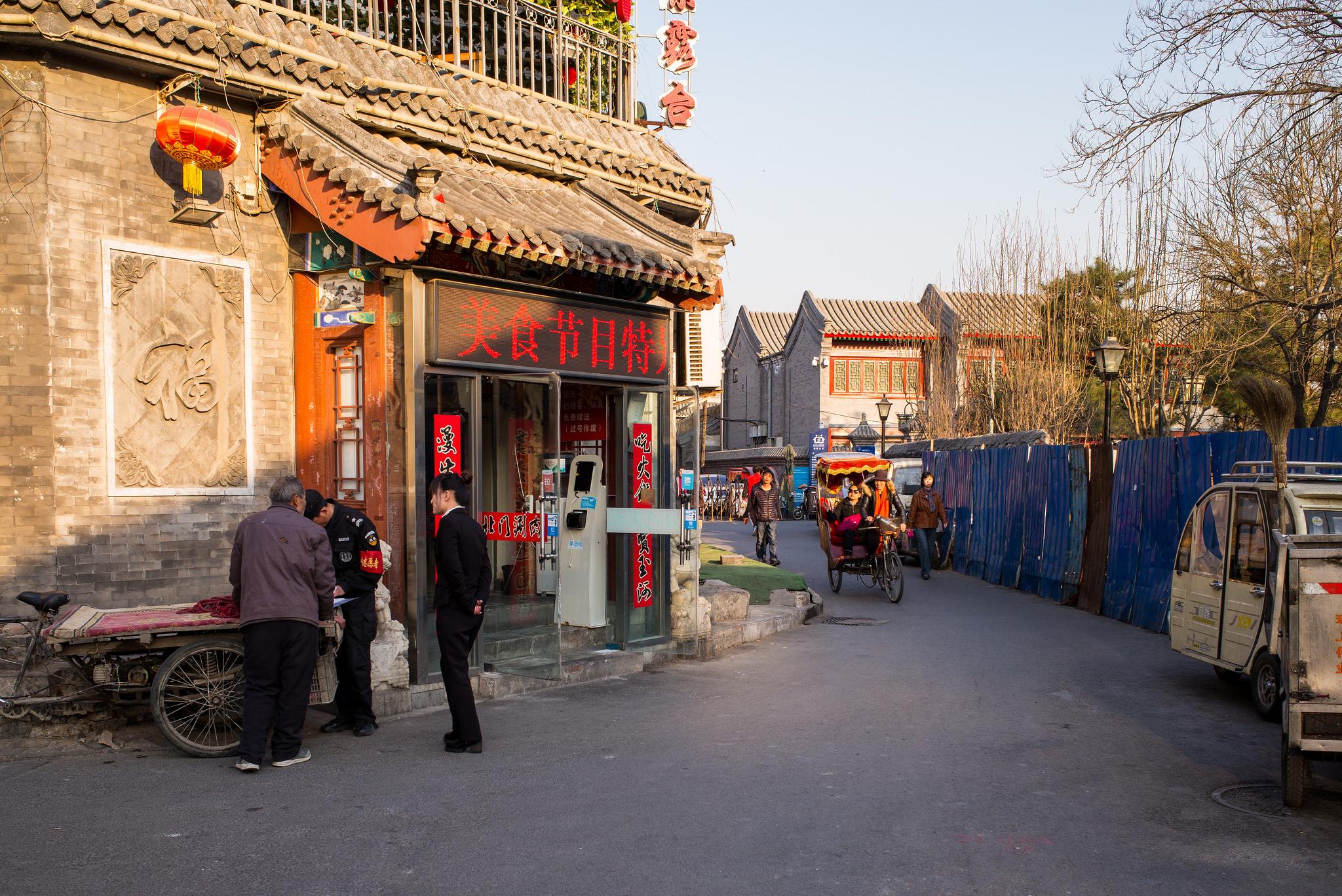 Beijing Hutong | © Roman Boed/Flickr